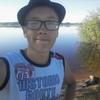 Андрей, 18, г.Ханты-Мансийск