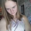 Елена, 25, г.Балашов