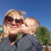 Елена, 35, г.Ахтубинск
