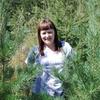 Екатерина, 36, г.Сарапул