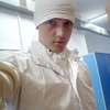 Станислав Зубакин, 20, г.Воронеж