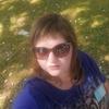 Галина, 29, г.Горячий Ключ