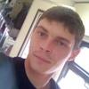 Вениамин, 29, г.Нерюнгри