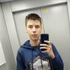 Владимир, 16, г.Таганрог