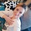 Екатерина, 34, г.Братск
