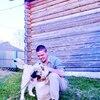 Виталий, 24, г.Вологда