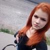 Мария, 23, г.Павлово