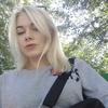 Марина, 23, г.Москва