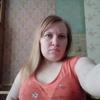 Оленька, 28, г.Рязань