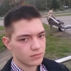 Руслан Баротов, 21, г.Железнодорожный
