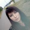 Алена, 29, г.Санкт-Петербург