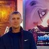 Роман, 42, г.Егорьевск
