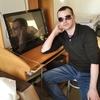 Алексей, 32, г.Плесецк
