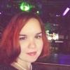 Анастасия, 35, г.Иркутск
