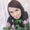 Кристина, 32, г.Туймазы