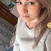 Екатерина, 26, г.Новосибирск