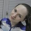 Екатерина, 24, г.Тюмень