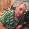 Валерий555, 18, г.Новомосковск