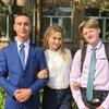 Максим, 16, г.Воскресенск