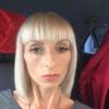 Маруся, 36, г.Ессентуки