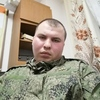 Максюта, 25, г.Йошкар-Ола