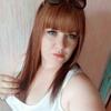 Ксения, 27, г.Амурск