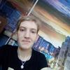 Светлана, 27, г.Вязьма
