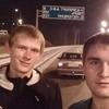 Сергей, 22, г.Санкт-Петербург