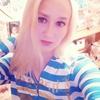 Оксана, 23, г.Арзамас