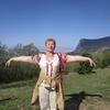 Лидия, 51, г.Евпатория