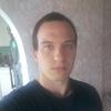 Денис, 21, г.Бийск