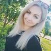 Аврора, 22, г.Зеленодольск