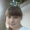 Яна, 23, г.Славянск-на-Кубани