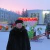 Людмила, 19, г.Северодвинск