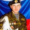 Денис, 35, г.Лучегорск