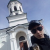 жека, 18, г.Саянск