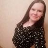 Анна, 32, г.Апатиты
