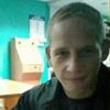 Сергей, 26, г.Нижний Новгород