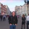 Арсен Грачев, 42, г.Магнитогорск
