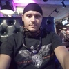 Денис, 39, г.Новокуйбышевск