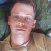 Александр, 22, г.Сочи
