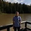 Григорий, 25, г.Зеленодольск