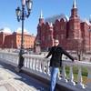 Руслан, 33, г.Хабаровск