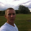 Владимир, 24, г.Майкоп