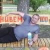 виталий, 46, г.Новочеркасск