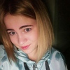 Юлия, 21, г.Зарайск