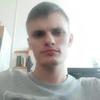Александр, 22, г.Ангарск