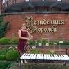 Наталья, 51, г.Борисоглебск