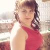 Анна, 22, г.Энгельс