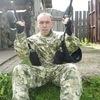 Дмитрий, 24, г.Усть-Кут